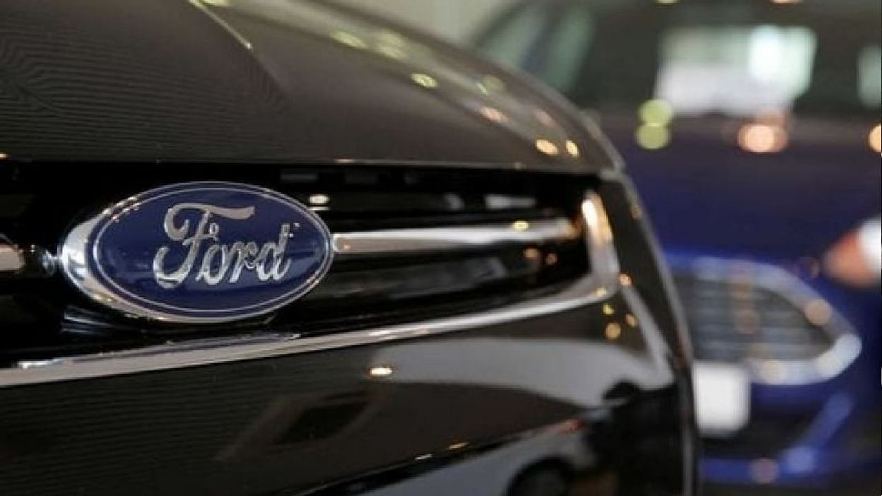 Why Ford Failed In India?